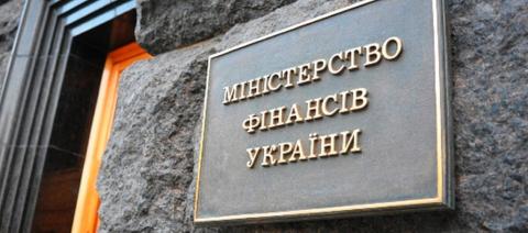 МВФ перенёс выделение транша Украине. Что дальше?