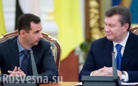«Как же мерзок Янукович на ф…