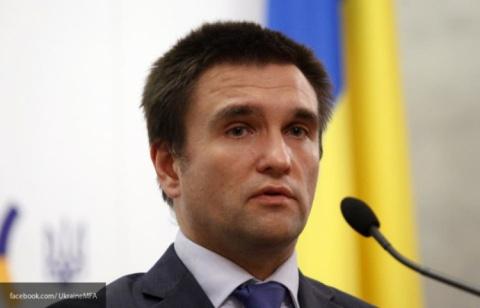 Украина потеряла совесть... …