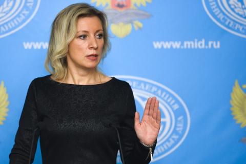 Захарова: России приходится выводить мир из пике после каждой акции американской совести