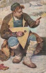 Артемий Евланов