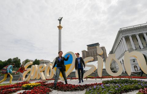 """Организаторы """"Евровидения"""" р…"""