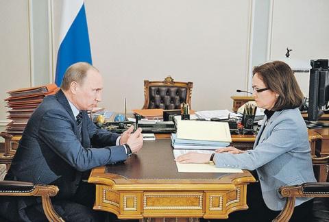 В. Путину надоели российские…