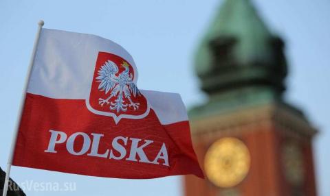 Польше легче примириться с Россией, чем с Украиной — мнение