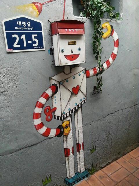 Милый почтальон
