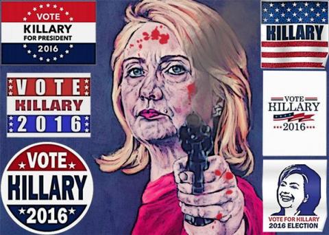 Хиллари: путь к победе