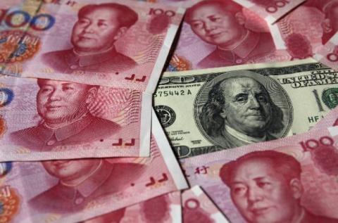 Китайский Центробанк понизил…