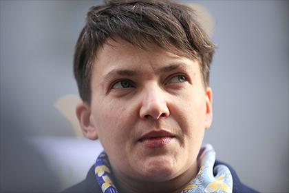 Савченко пожелала посетить «…