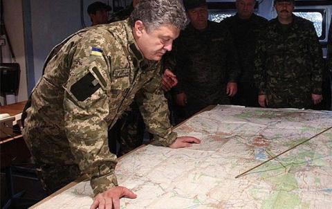 Последние дни укропского рей…