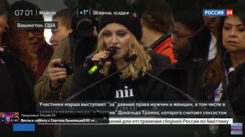 CNN выключил из эфира Мадонну за ругань в адрес Трампа