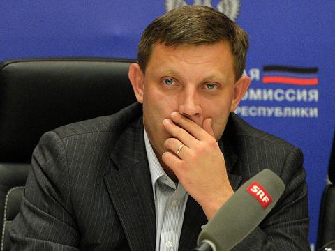 Глава ДНР назвал города из «…