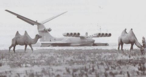 Экранопланы: летающие корабли России