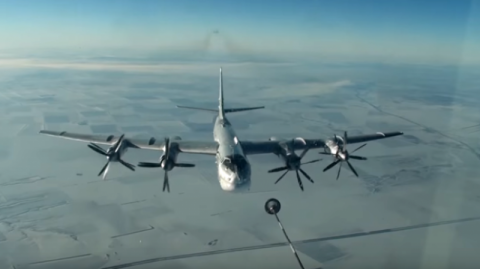 Ту-95 ВКС РФ нанесли удары п…