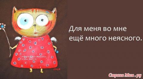 На деревню дедушке )
