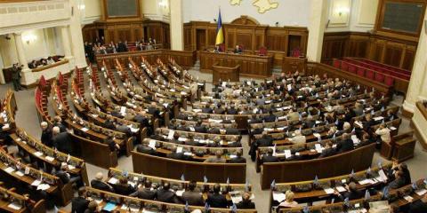 ВРУ инициировала рассмотрение вопроса о введении визового режима с Россией