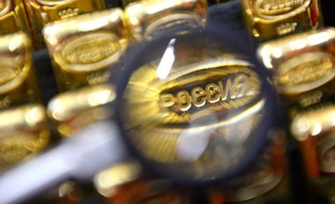 Пять фактов о золотовалютных резервах России