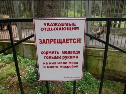 Сходили в зоопарк весело))