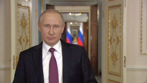 Путин — выпускникам: «Пробуй…