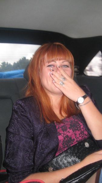 Татьяна Митрохина
