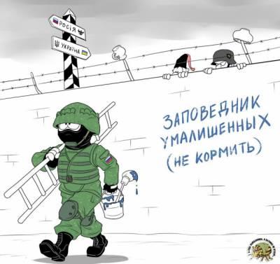Ведущий укрТВ Комаровский: Рада – это психушка, а Украина – большая клиника...