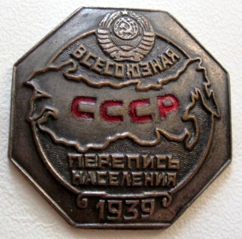 БЫЛА ЛИ ПЕРЕПИСЬ 1939 Г. СФА…