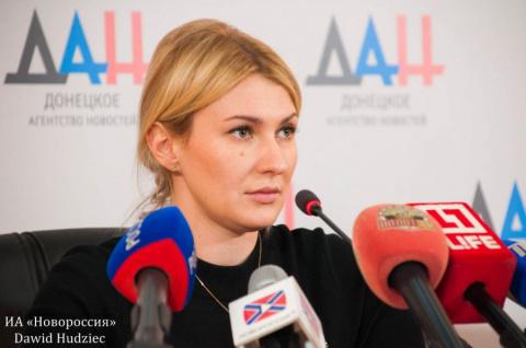 Омбудсмен ДНР: Процедура вер…