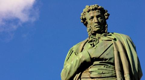 Памятник на Пушкинской площа…