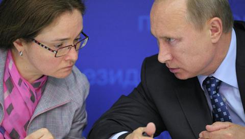 Путин признался, что власти …