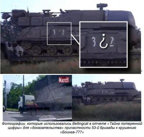 Опубликованы факты невиновности России в авиакатастрофе MH-17.