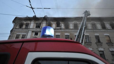 В центре Москвы горит админи…