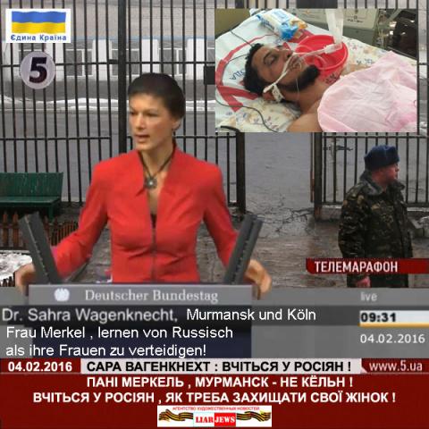 Сара Вагенкнехт : Россия - н…