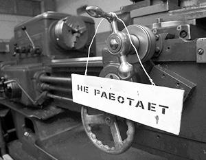 Рост промышленности в РФ дос…