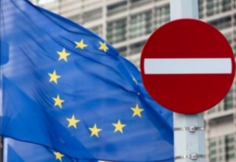 Украина может лишиться европ…
