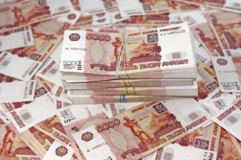 Резервный фонд РФ будет полн…
