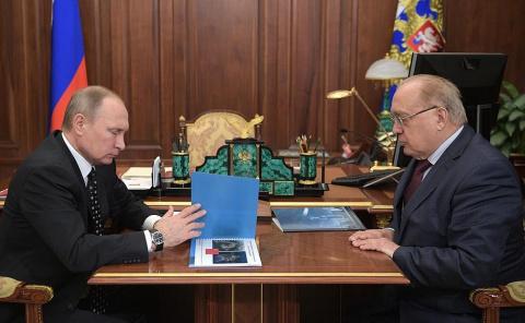 Встреча с ректором МГУ Викто…