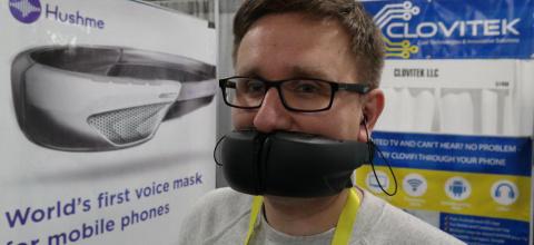 Украинский изобретатель Скакун создал секретную маску для рта