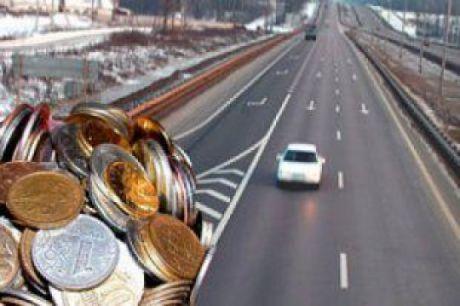 Увеличение в 2017 г тарифа до 1,91 руб по системе ПЛАТОН улучшит дороги?