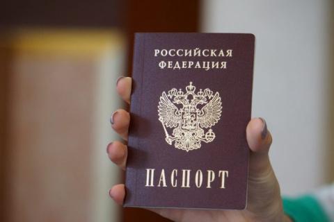 Утверждено положение о порядке принесения присяги гражданина РФ