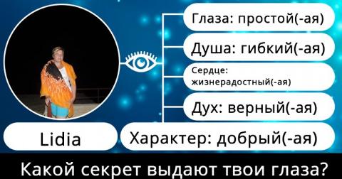 Лидия Дементьева