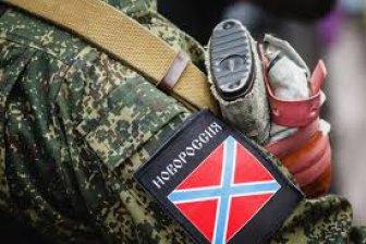 «300 украинских спартанцев» доведут Порошенко до «психушки»