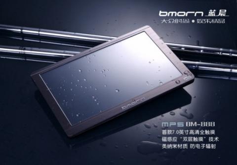 Bmorn BM-888: функциональный…