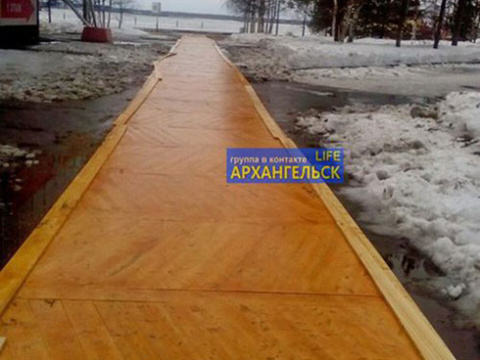 Набережную Архангельска к пр…