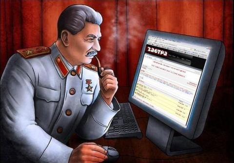 Письмо писателя Владимира Се…