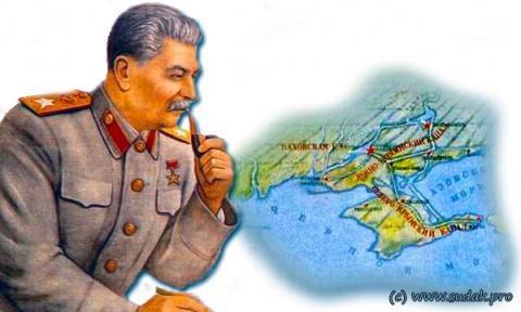 Крымский гамбит товарища Сталина.