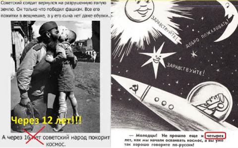 Величие и мощь СССР недооценивают даже советские патриоты