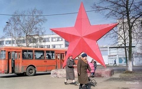 Россия погасит все долги ССС…