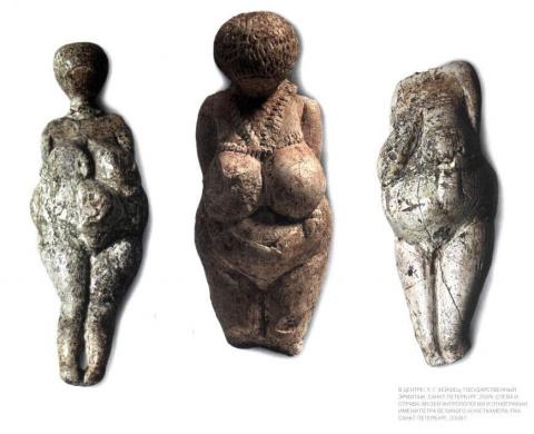 Официальная археология призн…