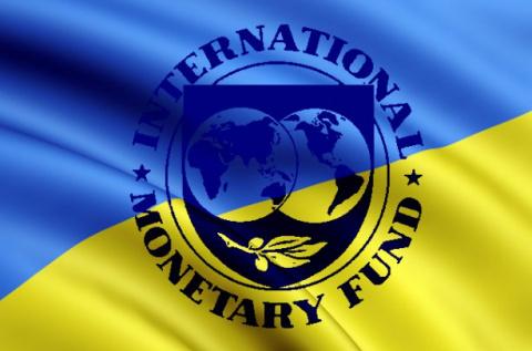 МВФ требует, чтобы на Украин…