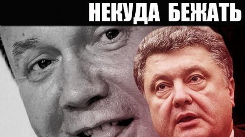 Онищенко: Порошенко еще позавидует Януковичу
