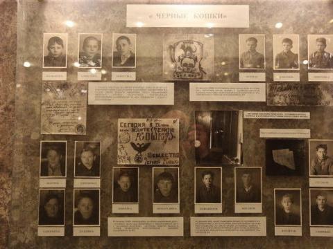 Настоящая история банды «Чёр…
